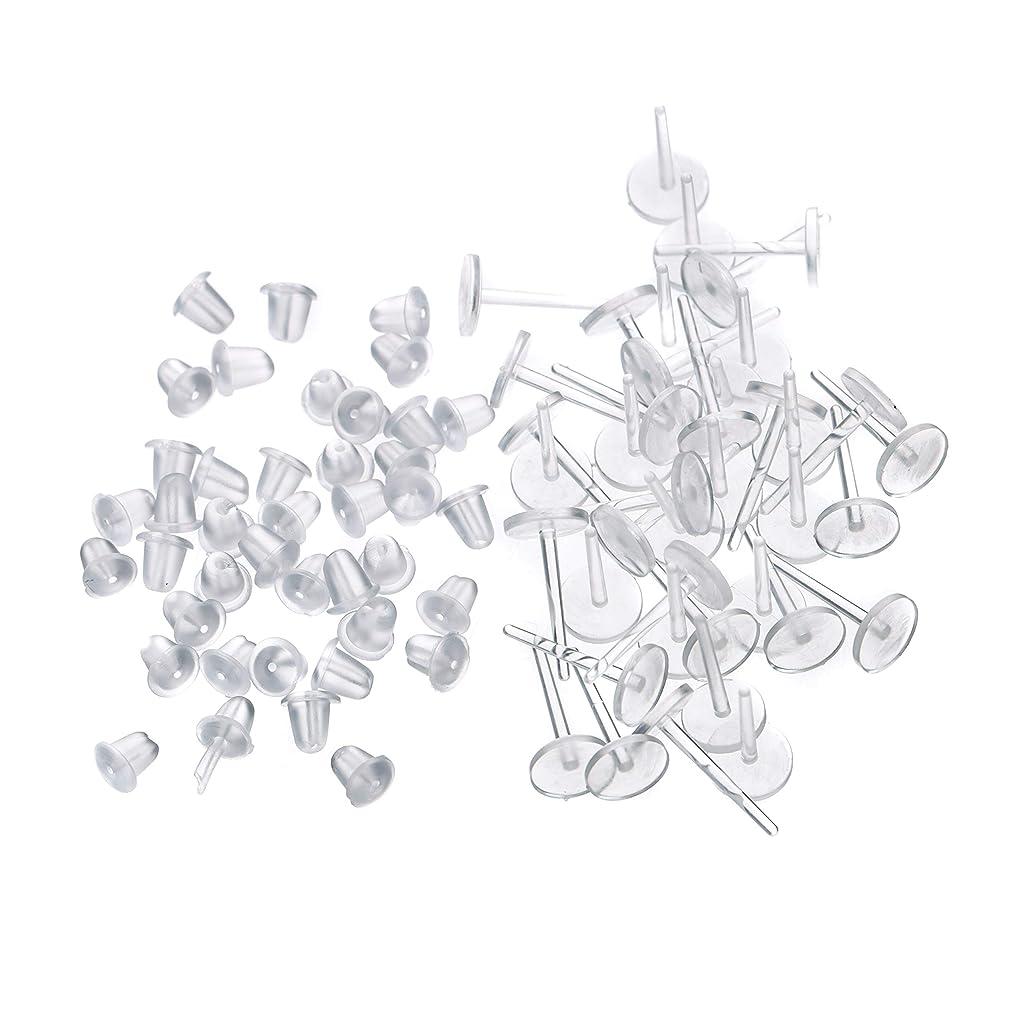 手のひら作業製油所シークレットピアス 樹脂透明ピアス 金属アレルギーフリー ピアスホール維持に最適 (20セット)