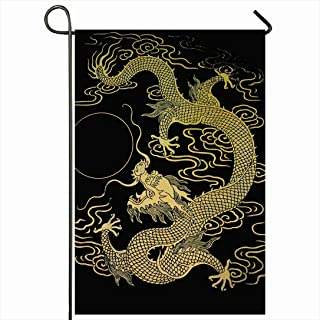 Ahawoso Outdoor Garden Flag 28x40 Inches White Japanese Pattern Traditional Dragon Legendary Chinese Tattoo Asia China Japan Design Silhouette Seasonal Home Decor Welcome House Yard Banner Sign Flags