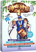Magic Tree House Collection: Books 21-24 (Chinese Edition)