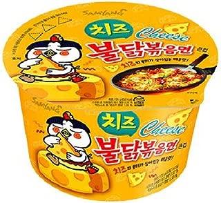 samyang cheese cup
