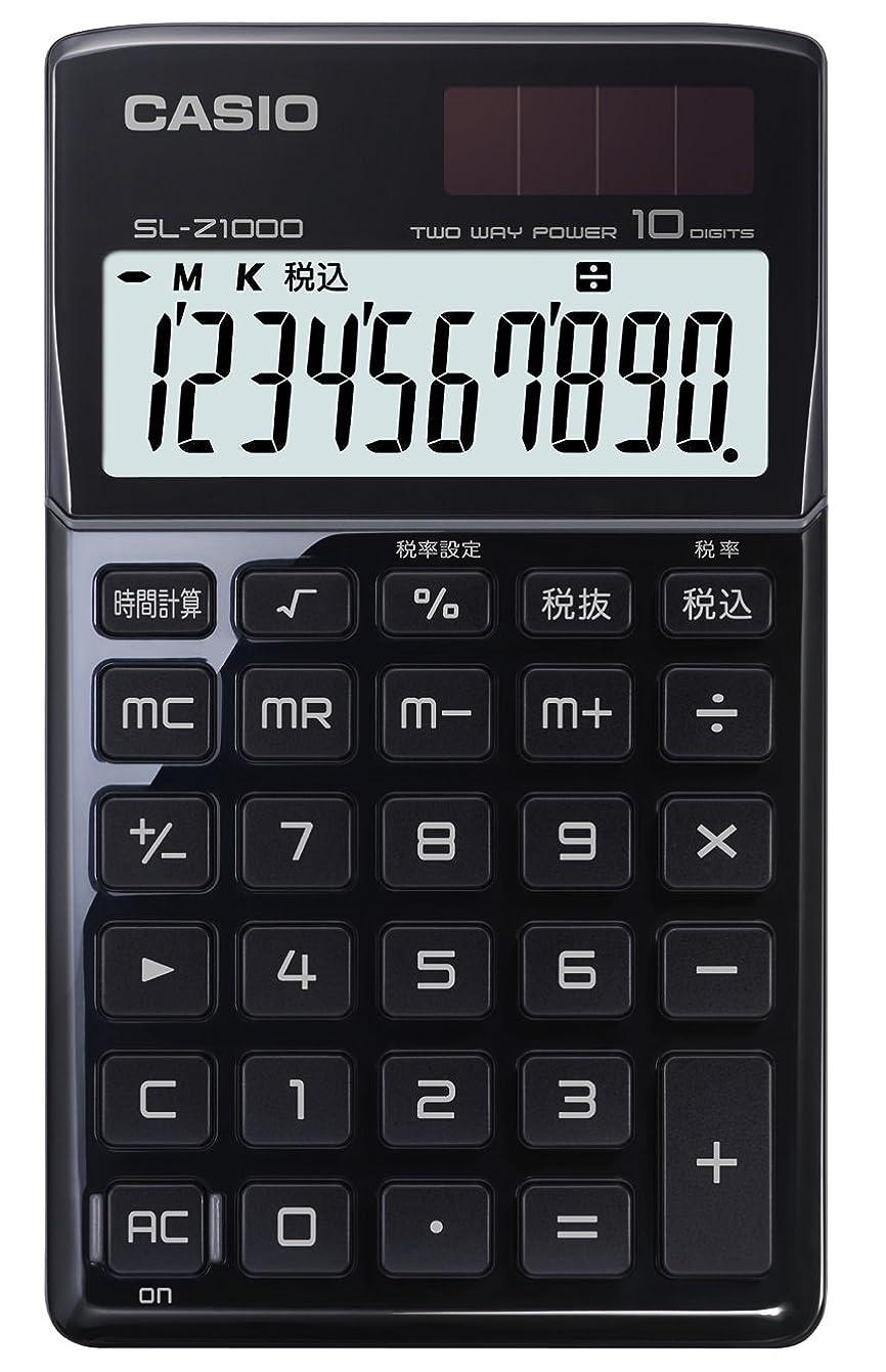 アンペア変化する硫黄カシオ デザイン電卓 手帳タイプ 10桁 SL-Z1000BK-N プレミアムブラック