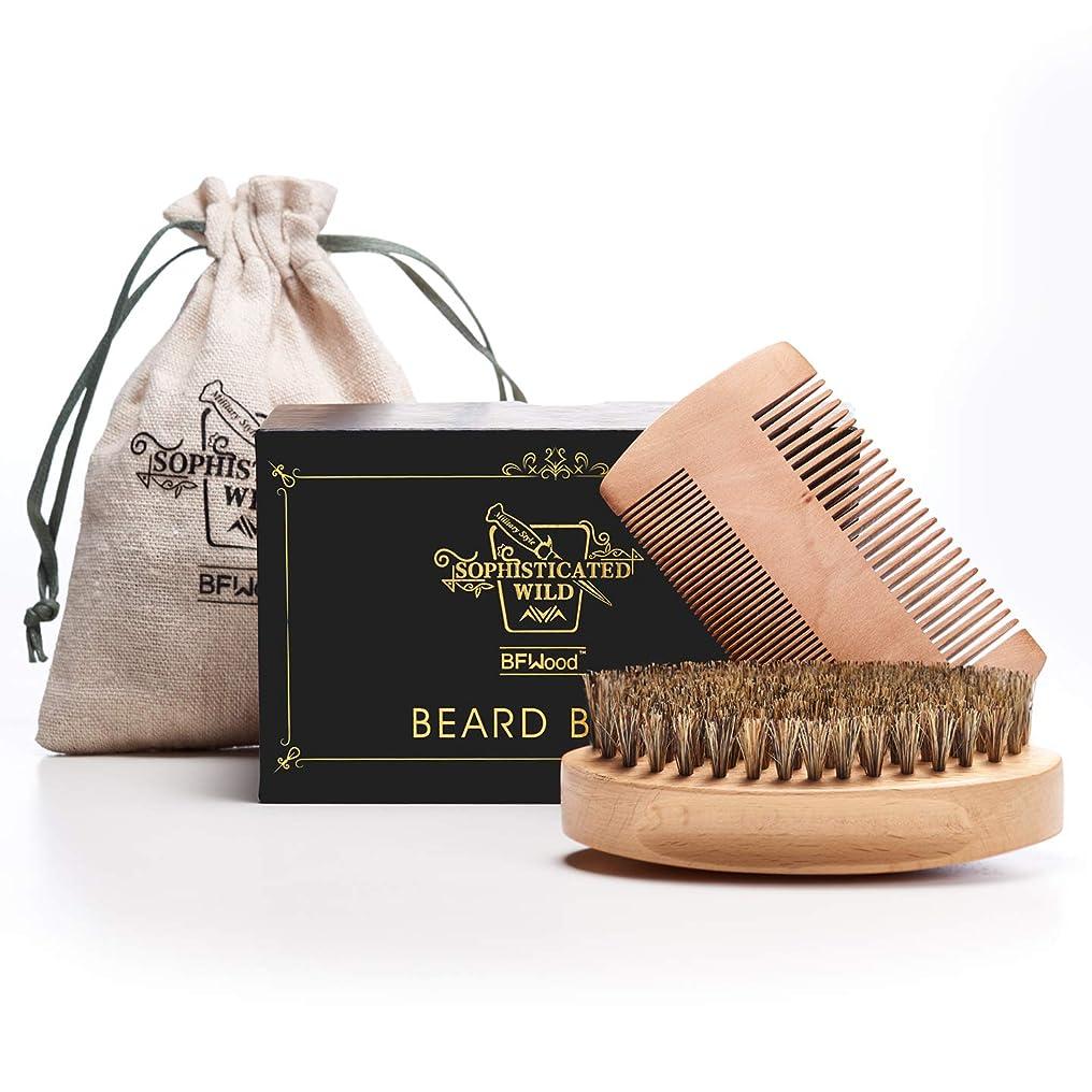 通行料金思いつくうねるBFWood Beard Brush Set 豚毛髭ブラシと木製コム アメリカミリタリースタイル (ブラシとコムセット)