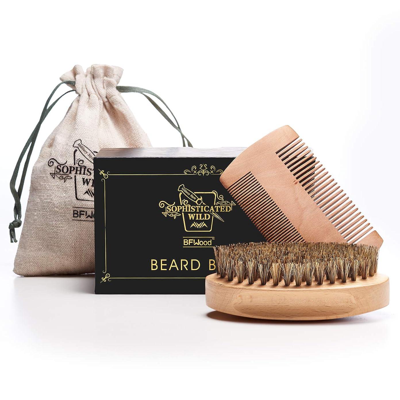 エジプト人仮定、想定。推測飢饉BFWood Beard Brush Set 豚毛髭ブラシと木製コム アメリカミリタリースタイル (ブラシとコムセット)