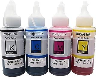EPSON HSM-4CL 4色セット ハサミ (BK/C/M/Y) エプソン 互換 インクボトル 【インク革命製】 HSM 対応プリンター : EP-M570T / EP-M570TE