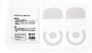 EsportsTiger マウスソール Arc1 G Pro X Superlight用 2set【国内正規代理店取扱品】