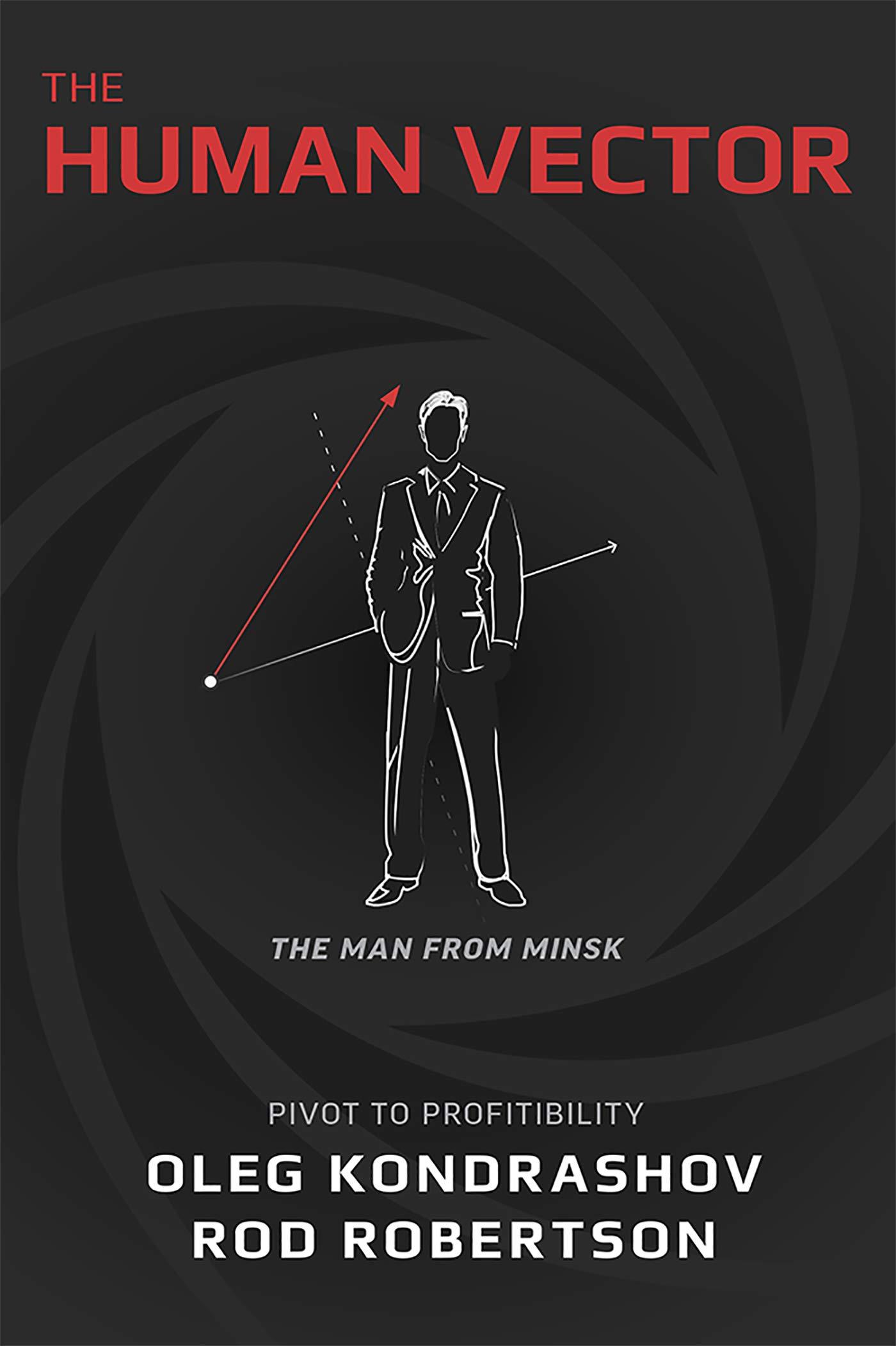 The Human Vector: Pivot To Profitability