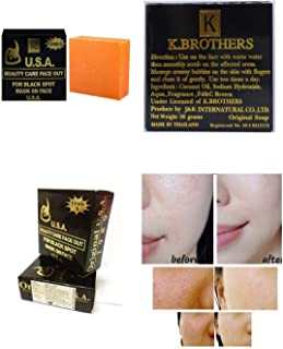 (Pack 50g x 4 bars) New by name for K.brothers (USA Soap) Whitening Soap black box genuine Care Face Out For Anti Melasma Black Spot Face Skin