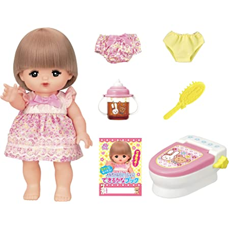 メルちゃん お人形セット 2さいになったら! おトイレできたねセット