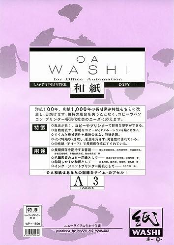 precio al por mayor OA Japanese Japanese Japanese paper per sheet A3 (japan import)  protección post-venta