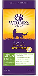 ウェルネス キャットフード 子猫用(離乳期-1歳) 穀物不使用 骨抜きチキン 800g