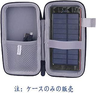 Joyhouse JP/RuiPu/TSUNEO 24000mAh/30000mAh モバイルバッテリーャー ソーラー充電器 対応収納ケース -WERJIA JP (黒)