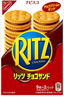 モンデリーズ・ジャパン リッツ チョコサンド 160g×10袋