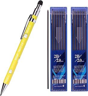 morning glory pencils