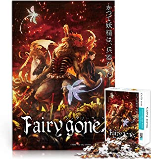 Fairy Gone 1000 puzzle pieces for adults and children Challenge yourself 1000 piece movie puzzle Large game toy scene 38x26cm