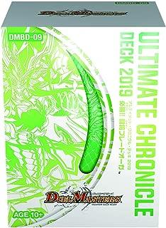 デュエル ・ マスターズ TCG DMBD-09 アルティメット・クロニクル・デッキ 2019 必勝!! 闘将ブレードオーガ