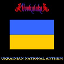 ukrainian anthem mp3