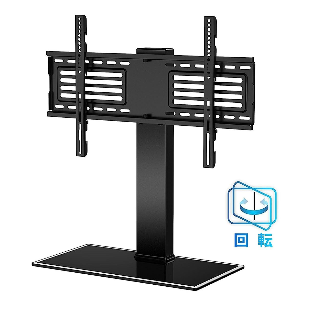 パブ犬博物館FITUEYES テレビスタンド テレビスタンド壁寄せ 汎用 机上ラック 32~65インチ対応 大荷重 高さ調節可能 回転可能 TT105001GB