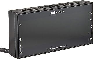 オーム電機(Ohm Electric) ラジオ ブラック 幅17.4×高さ8.4×奥行5.2cm