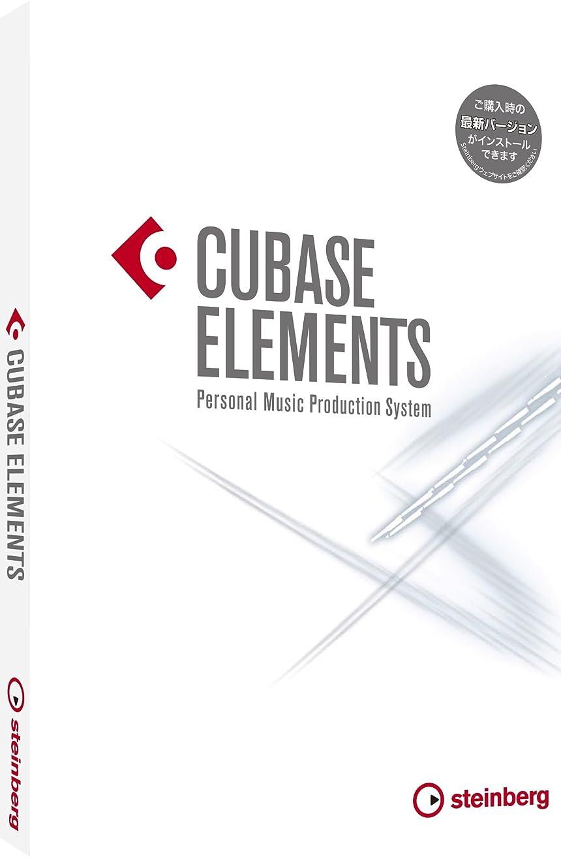 日の出オセアニア作成するSteinberg スタインバーグ DAWソフトウェア CUBASE ELEMENTS 10 通常版 CUBASE EL /R