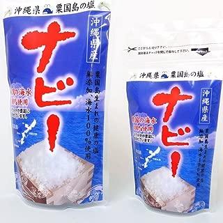 「粟国の島マース」 (300g)カルシウム ミネラル大量保有の海水塩