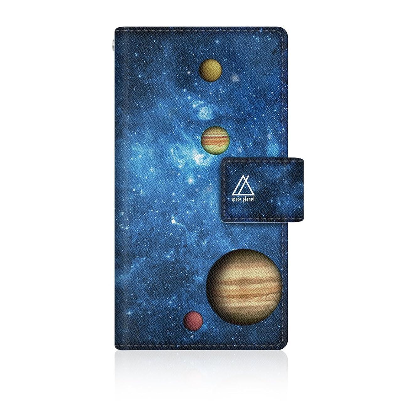 蛇行遠足入り口CaseMarket 【手帳型】 apple iPod touch 第5世代 (iPod-touch5) スリムケース ステッチモデル [ スペース プラネット D コレクション ブルー スリム ダイアリー  ] iPod-touch5-VCM2S2172