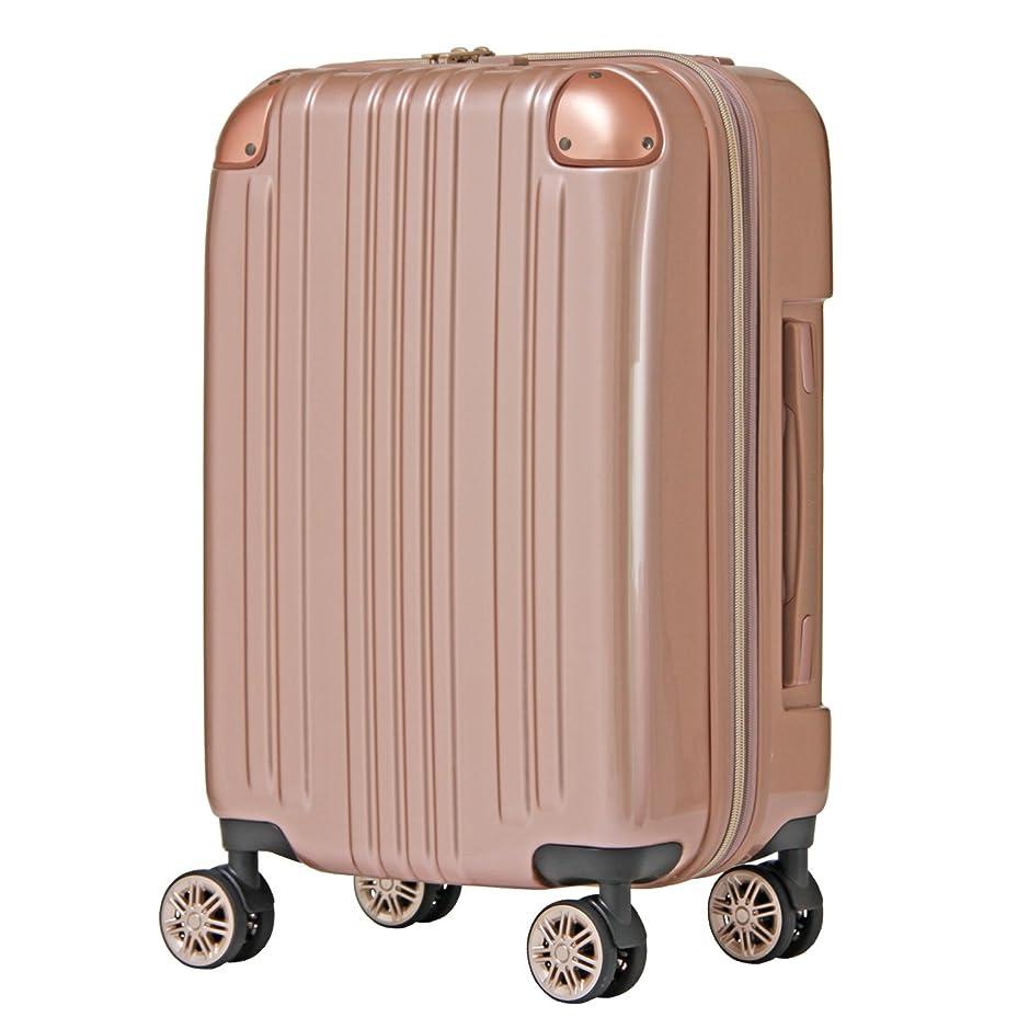 不適腐敗した敬な[アウトレット品]【レジェンドウォーカー】LEGEND WALKER スーツケース ファスナータイプ ダブルキャスター 鏡面ボディ TSAロック 軽量 機内持込 Sサイズ B-5122 48 55 ファスナー