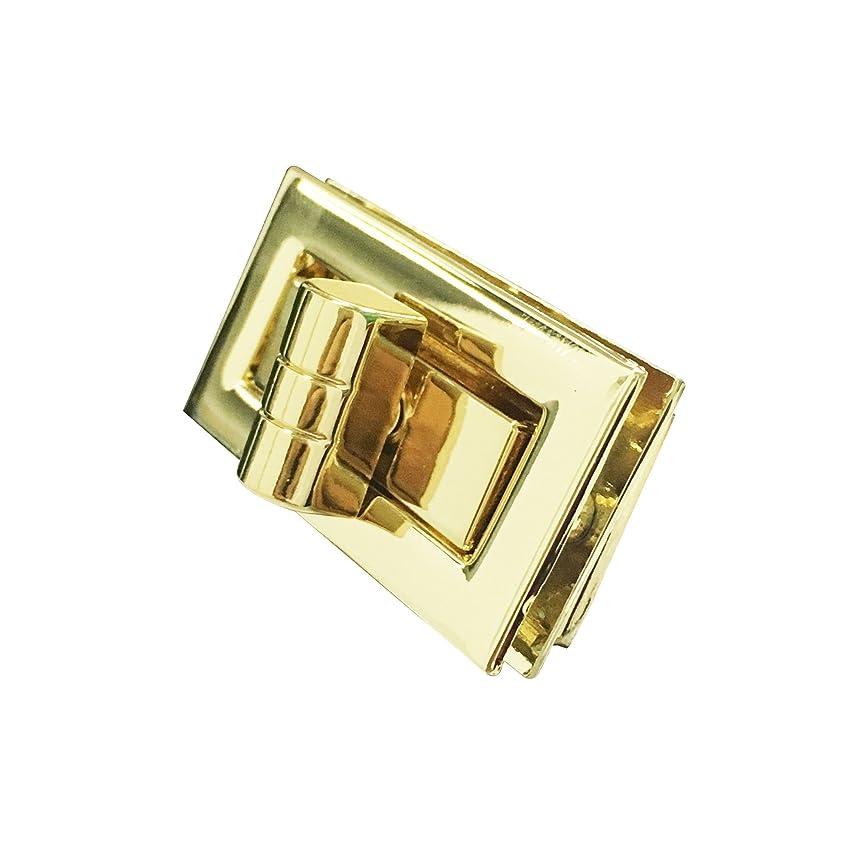 YEJI 1 Set Rectangle Purse Twist Turn Lock Clasp Purse Closure Clutche Lock (Gold Tone)