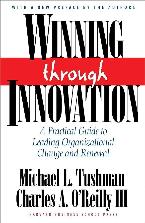 凶暴なシロクマ配送Winning Through Innovation: A Practical Guide to Leading Organizational Change and Renewal (English Edition)