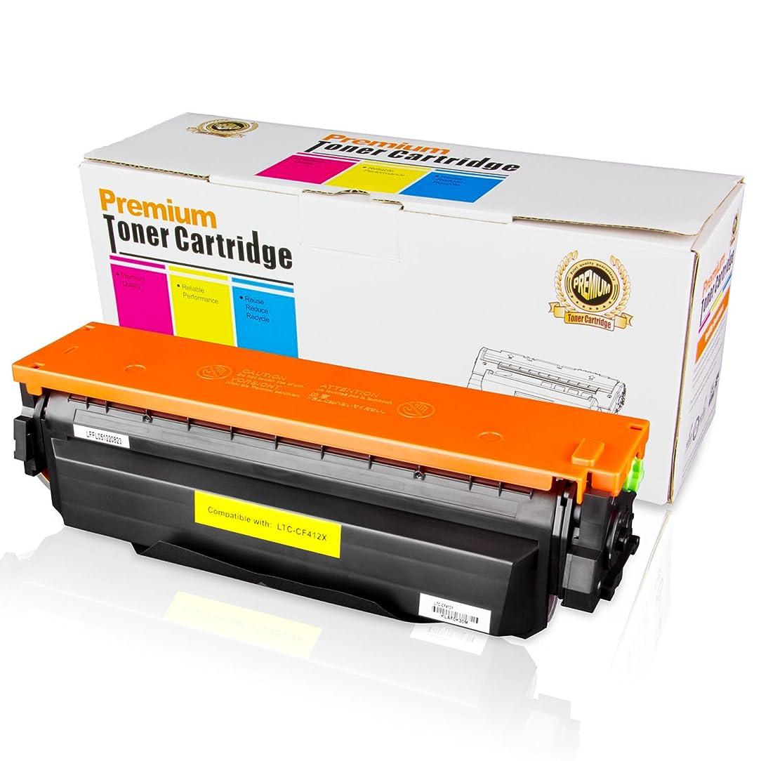 ALLINKTONER Compatible Toner Cartridge Replacement for HP 410X ( Yellow )