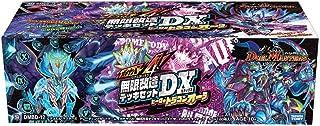 タカラトミー(TAKARA TOMY) DMBD-12 デュエル・マスターズTCG ガチヤバ4!無限改造デッキセットDX!! ゼーロのドラゴンオーラ