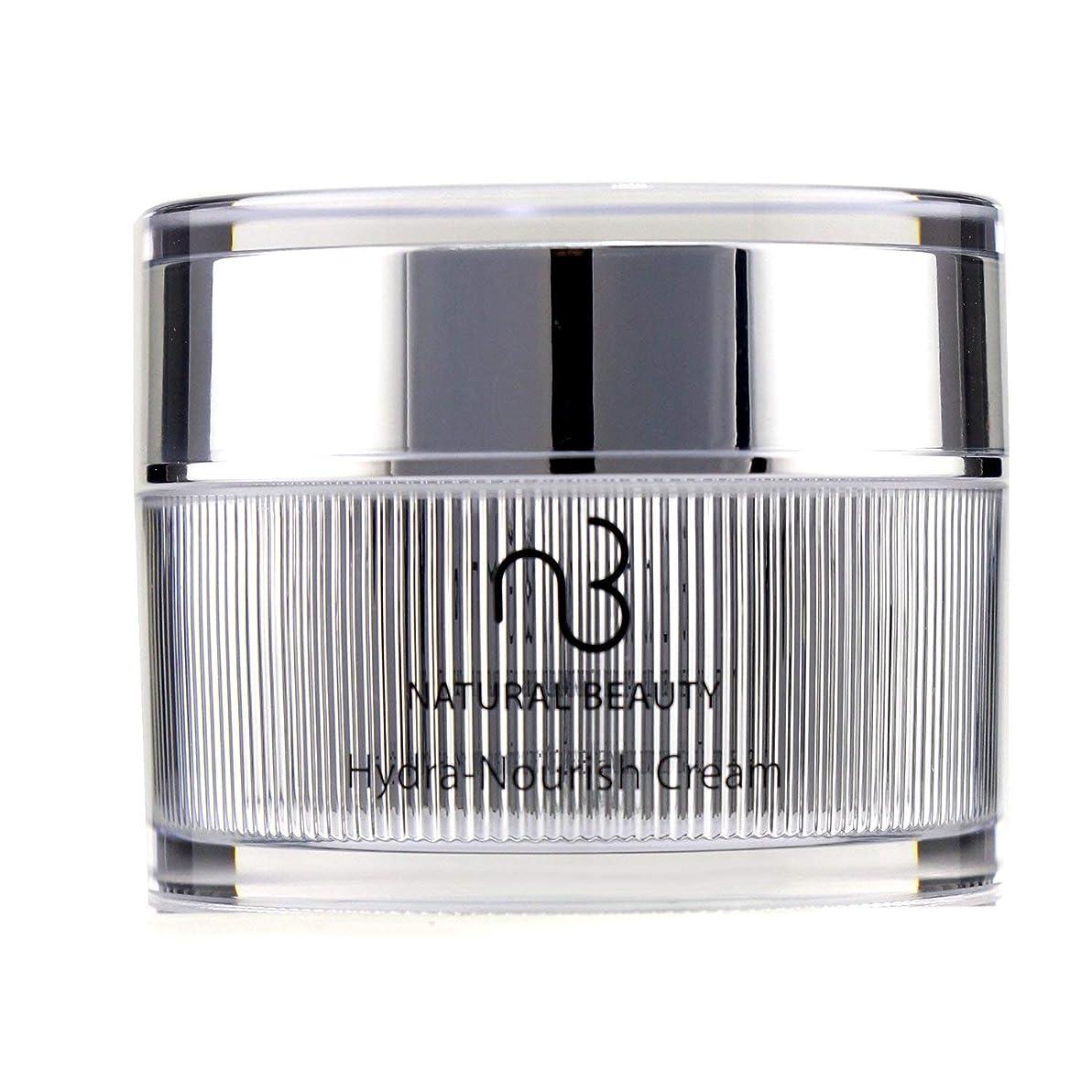 電化するフレッシュ枯れる自然の美 ハイドラナリッシュクリーム Natural Beauty Hydra-Nourish Cream 30ml/1oz並行輸入品