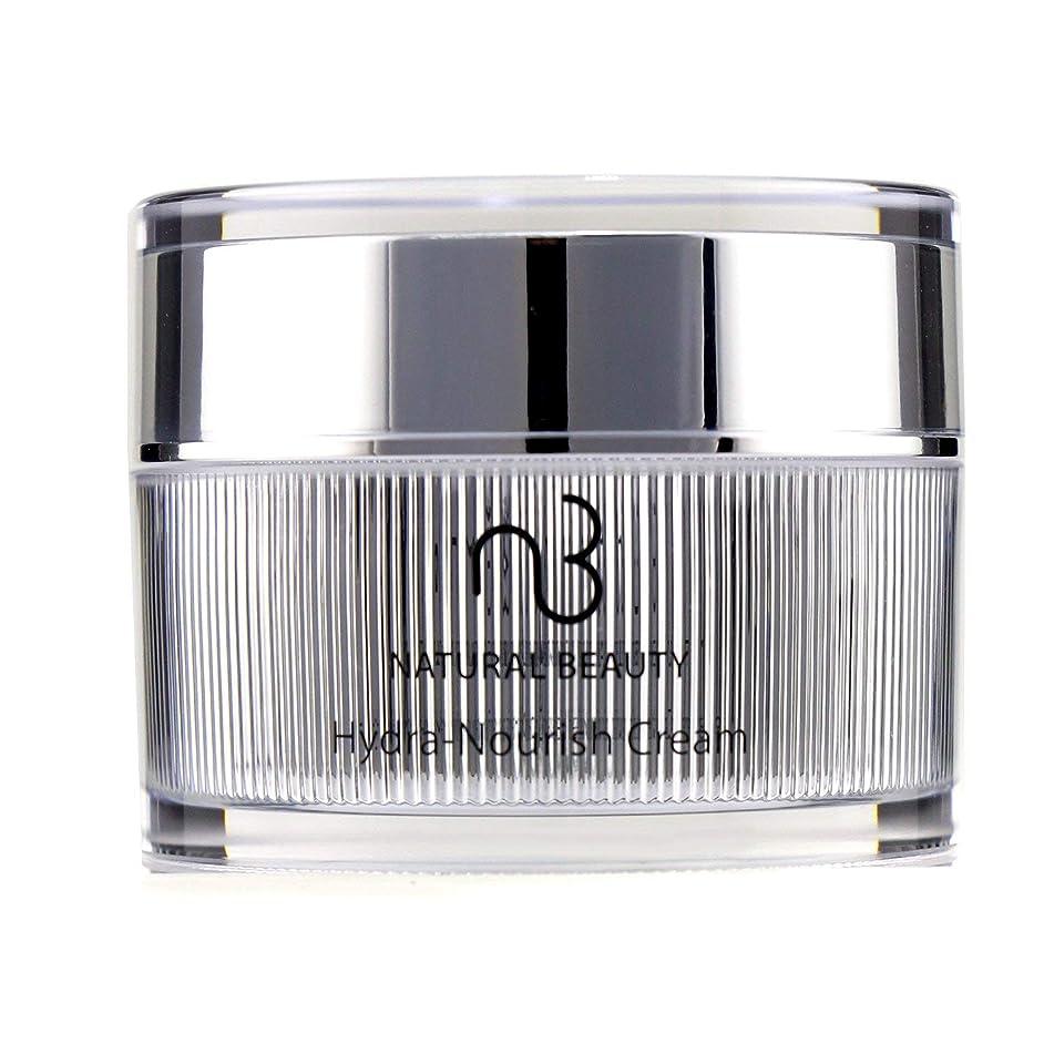 浸した床を掃除する免疫する自然の美 ハイドラナリッシュクリーム Natural Beauty Hydra-Nourish Cream 30ml/1oz並行輸入品