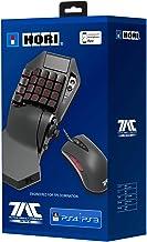 Hori 262520 Tactical Assault Commander Toetsenbord + Muis, T.A.C. Pro V2.0, Zwart ()