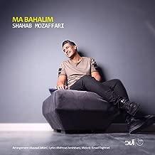 Ma Bahalim