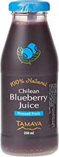 Tamaya Blueberry Juice, 250ml (Pack of 1)