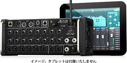 BEHRINGER XR18 X Air MIXER DIGITALE CON PREAMPS MIDAS PROFESSIONALE - Trova i prezzi più bassi