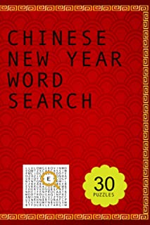 Chinese New Year word search puzzle book: undefined