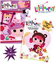 SEW Cute! Lalaloopsy Coloring & Activity book 2 pack!