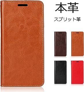 c7b8e4e402 Galaxy Feel ケース ギャラクシー SC-04J カバー 手帳型 ケース 本革 カバー 財布型