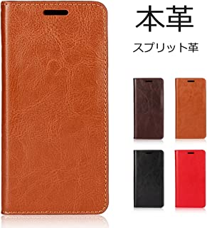 Galaxy Feel ケース ギャラクシー SC-04J カバー 手帳型 ケース 本革 カバー 財布型 スタンド機能 スマホケース カードホルダー ライトブラウン