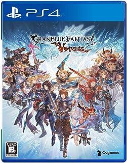 【PS4】グランブルーファンタジー ヴァーサス