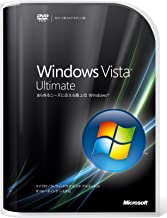 【旧商品】Microsoft Windows Vista Ultimate 通常版