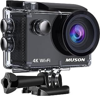 【4K高画質】MUSON(ムソン) アクションカメラ 4K WiFi搭載 1600万画素 SONYセンサー 30M防水 [メーカー1年保証] 170度広角レンズ 1050mAhバッテリー 2インチ液晶画面 HDMI出力 バイク/自転車/カート/車に取り付け可能 防犯カメラ スポーツカメラ ウェアラブルカメラ Pro2 ブラック