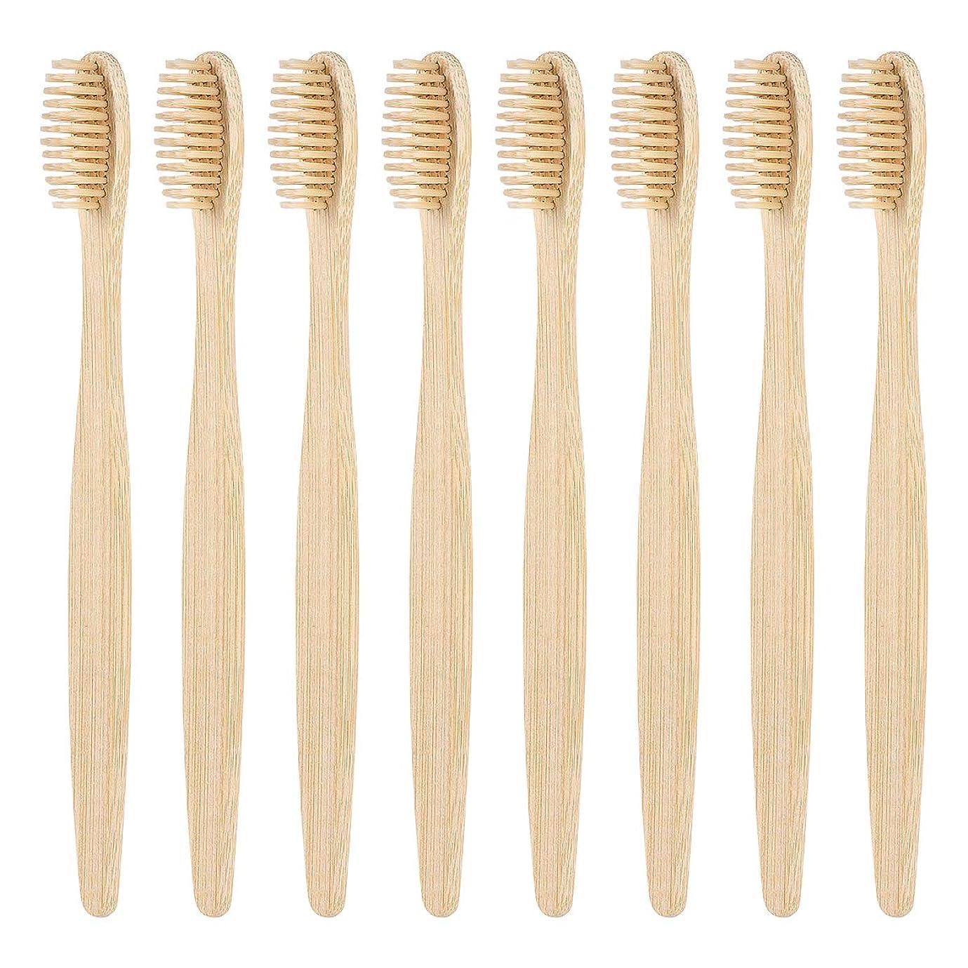 徹底提供腕SUPVOX 柔らかい剛毛が付いているタケ歯ブラシの自然な木の環境に優しい手動歯ブラシ8個