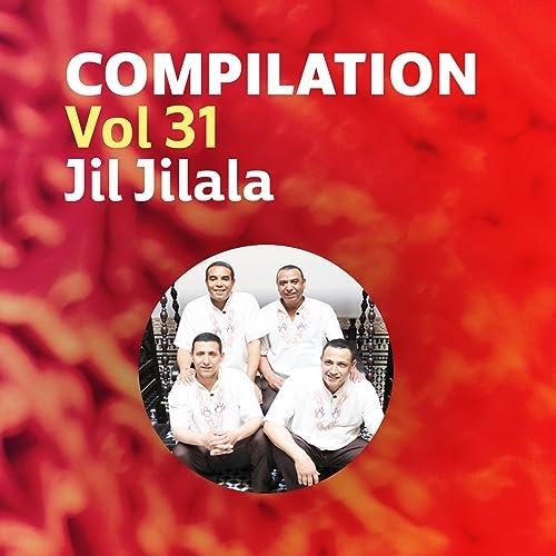 MP3 GRATUIT GHABA JIL JILALA DIB GRATUITEMENT TÉLÉCHARGER EL