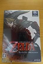 The Legend of Zelda: Twilight Princess [Japan Import]