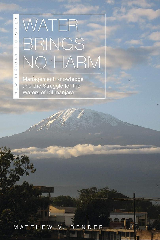 なだめるええ奪うWater Brings No Harm: Management Knowledge and the Struggle for the Waters of Kilimanjaro (New African Histories) (English Edition)