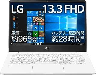 LG ノートパソコン gram 965g/バッテリー28時間/Core i5/13.3インチ/Windows 10/メモリ 8GB/SSD 256GB/ホワイト/13Z990-GA55J
