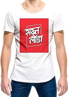 Upteetude Unicorn quote Unisex T-Shirt - White
