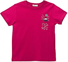 Adams Kids Top & Shirt For Boys, Red, 2-Years